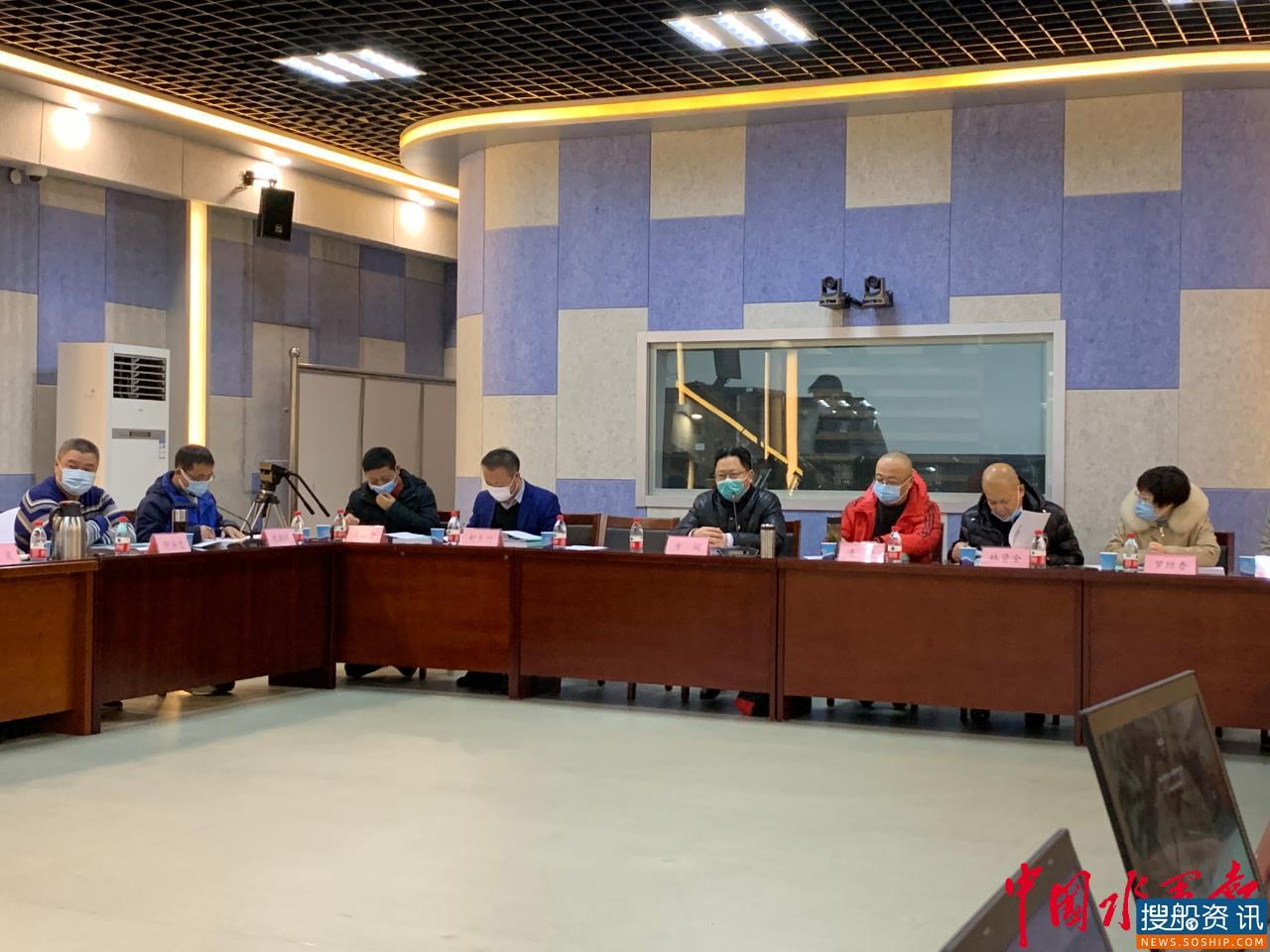 中国船级社召开《钢质远洋渔船建造规范》新技术研究专家评审会