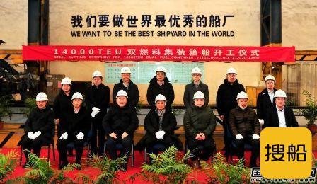 扬子江船业2021新年首周完成多个重要节点,
