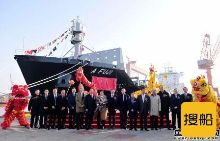 扬子江船业交付瑞洋海运一艘1800TEU集装箱船,