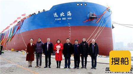 """中远海运能源接入""""远菊湾""""轮和""""远北海""""轮,"""