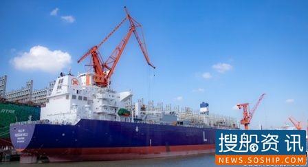 20亿元!江南造船将获东华能源4艘VLGC订单,