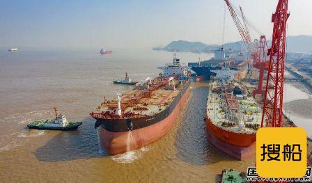 舟山中远海运重工两艘油船相继完成下水和试航任务,