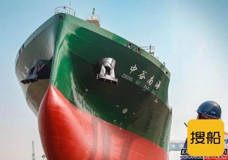 南京金陵和中谷物流签署6+2艘4600箱集装箱船建造合同,
