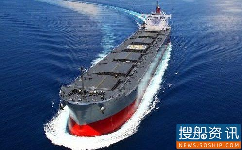 Castor Maritime 收购第三艘卡姆萨型散货船,船队增至12艘