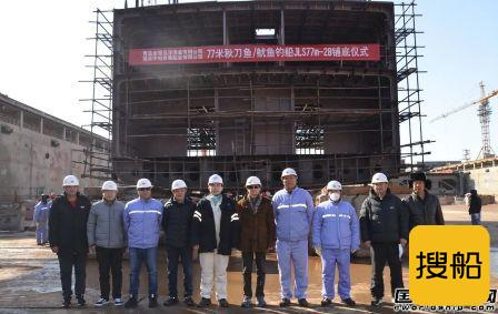京鲁船业两日内完成三大生产节点,