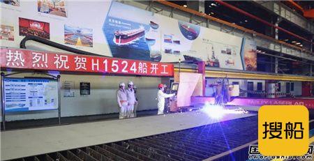 外高桥造船为国银租赁建造21万吨散货船顺利开工,