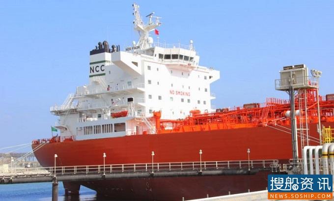 Bahri Chemicals从迪拜船东UACC租用9艘化学品船期租合同