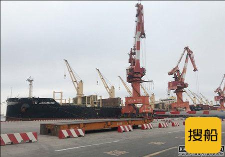 招商轮船上海明华开启南美散杂货新航线