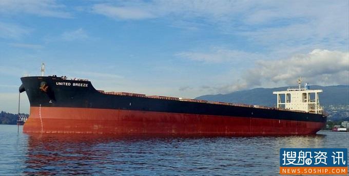 Seanergy购入一艘海岬型散货船,船队规模增至15艘