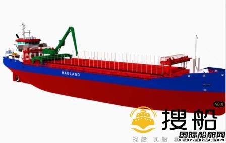 Hagland Shipping订造4艘电池混合动力散货船