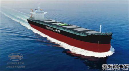 累计262艘!上船院第四代海豚82K散货船再获订单,