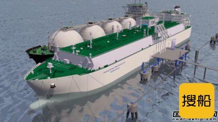降价1.6亿美元!大宇造船FSRU订单改为LNG船
