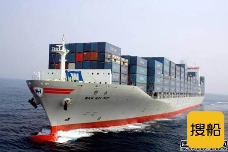 万海航运连购11艘船再开新航线抢占高运价市场