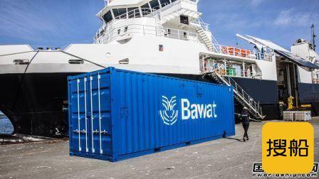 Bawat可移动集装箱压载水系统获首个全船队服务合同