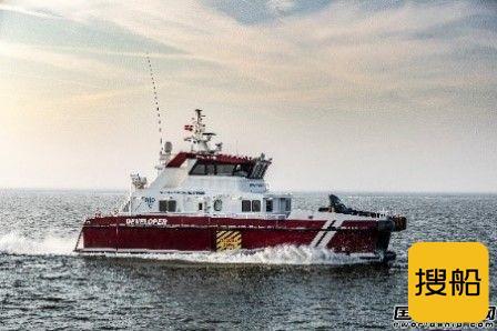 日本邮船将与秋田曳船合作开展风电场人员转运船业务