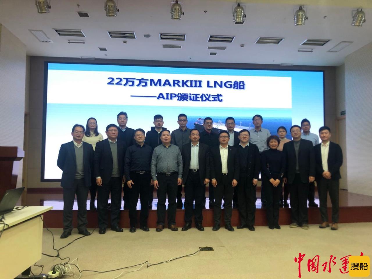 """""""航运技术联合创新工作室""""成立一周年 勇当上海国际航运中心建设排头兵"""