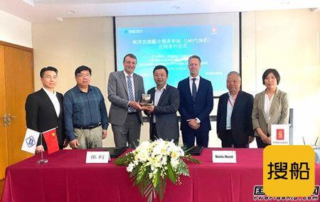 国内首艘!芜湖造船厂LNG动力自卸船散货船正式启动