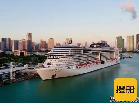 地中海邮轮将于8月起在美国重启运营,