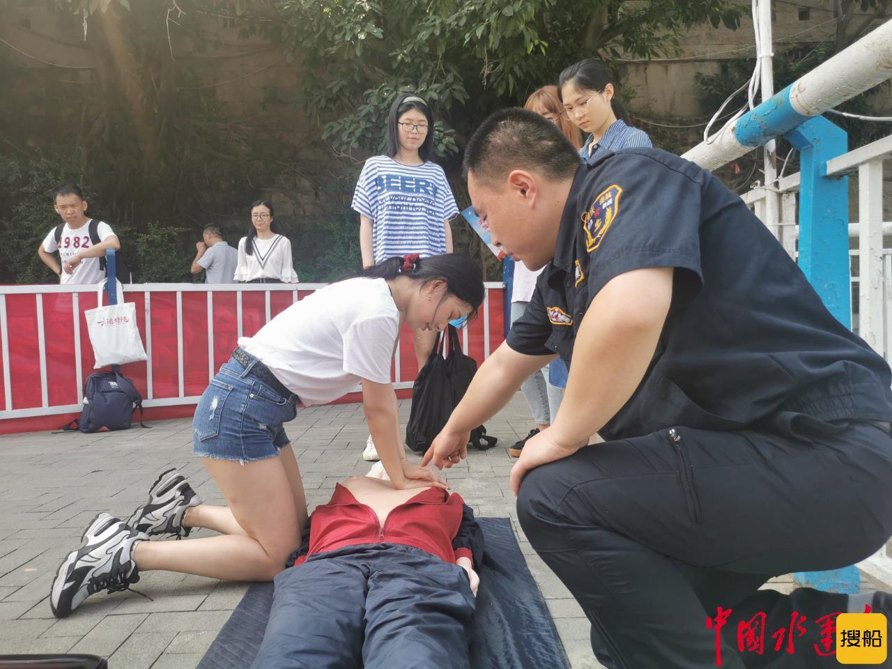 """2021年重庆市水上交通""""6•16""""安全宣传咨询日活动顺利开展"""