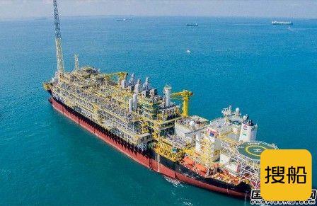 MODEC将与东洋工程合作发展FPSO业务