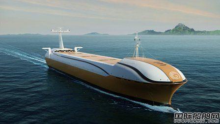 Oldendorff Carriers收购芬兰公司投资船舶导航技术