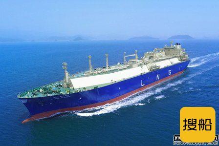 """回归""""老东家""""?现代LNG海运将再次出售"""