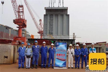 扬子江船业各厂区生产任务饱满生产忙不停