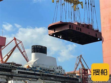 外高桥造船首制大型邮轮总段制作暨全船搭载完工