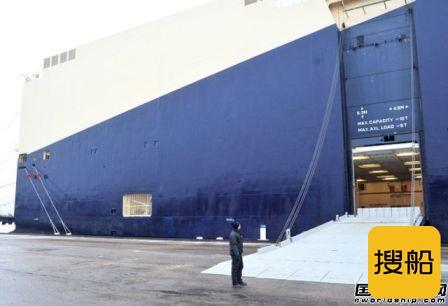 麦基嘉再获亚洲船厂8艘新建滚装船货物入口设备订单