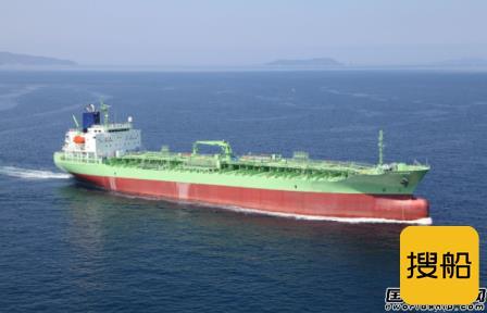 大鲜造船再获Ace Tankers两艘不锈钢化学品船订单,
