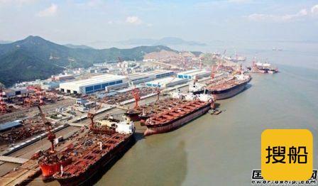 又是8艘!中国最大船舶融资租赁公司大举订造散货船,