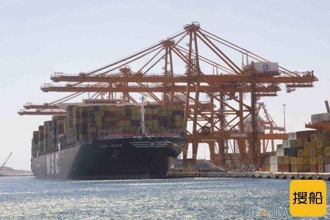 中远海运国际再收购16%比港股份,