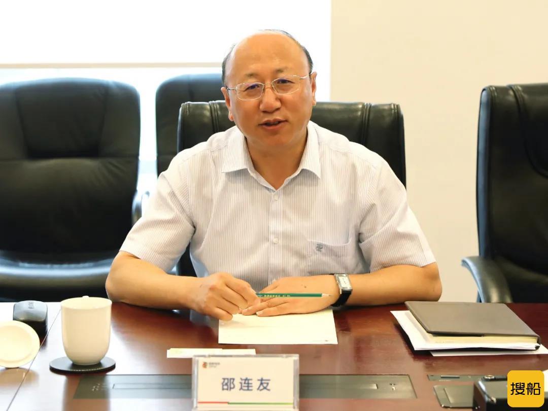 国家电投东北公司与锦州阳光能源签署战略合作协议
