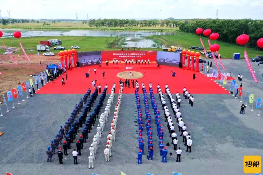 辽宁单体容量最大!锦州黑山400MW风电项目开工